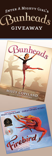 Misty Copeland's
